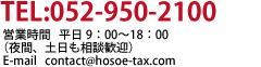 052-762-0555