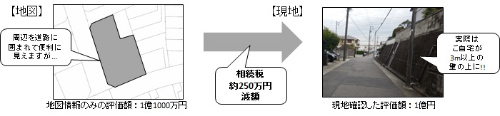 NA通信9月号_2