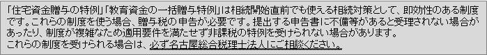 NA通信11月号_5