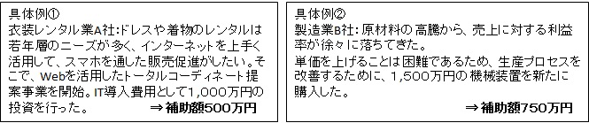 NA通信3月号_1