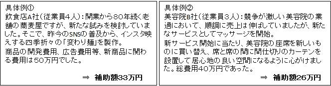 NA通信3月号_2