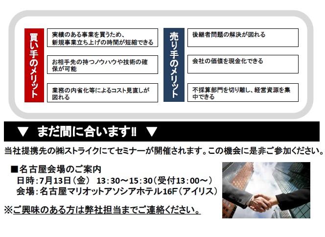 NA通信6月号_5