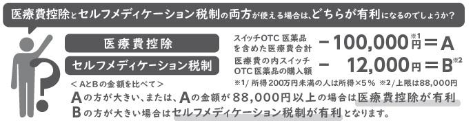 NA通信2019年1月号_02