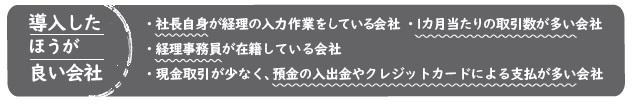 NA通信vol66_02